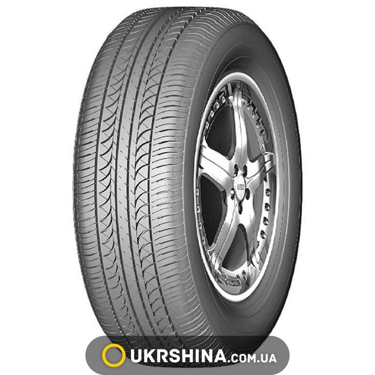 Летние шины Autogrip Grip 280 205/65 R15 94H
