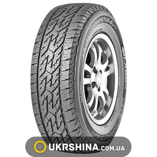 Всесезонные шины Lassa Competus A/T2 265/60 R18 110T