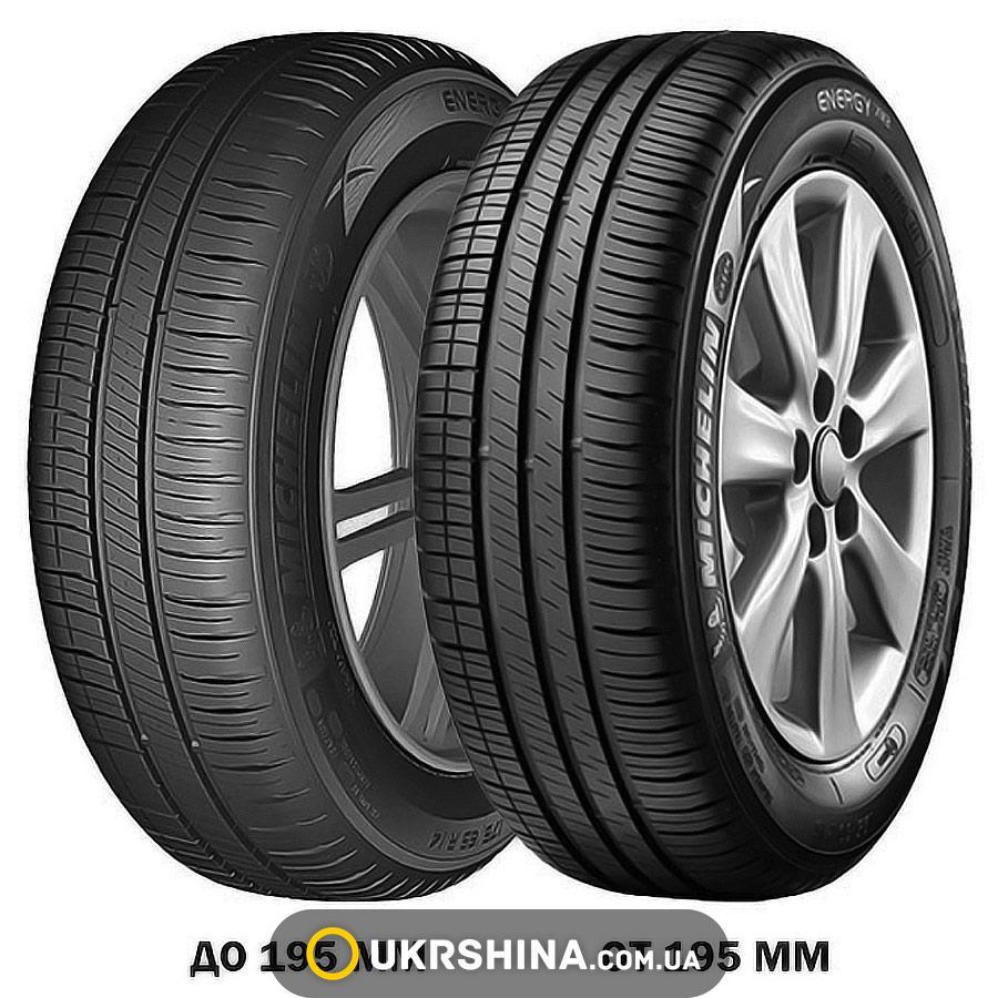 Летние шины Michelin Energy XM2 155/80 R13 79T