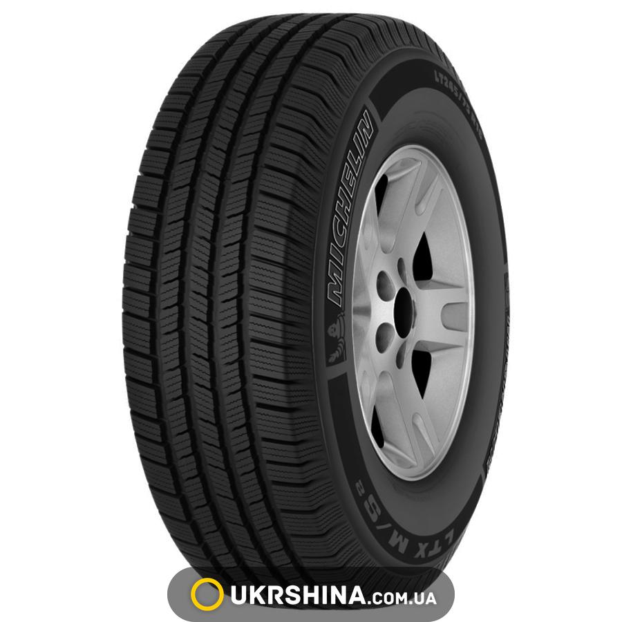 Michelin-LTX-MS-2