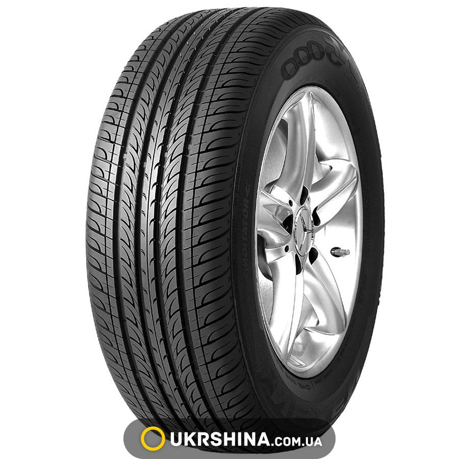 Roadstone-N5000