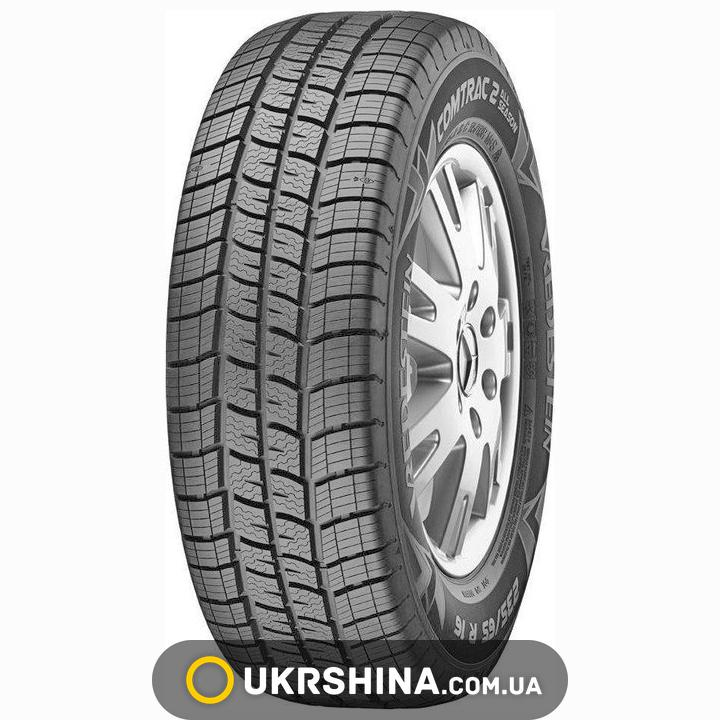 Всесезонные шины Vredestein Comtrac 2 All Season 205/75 R16C 110/108R