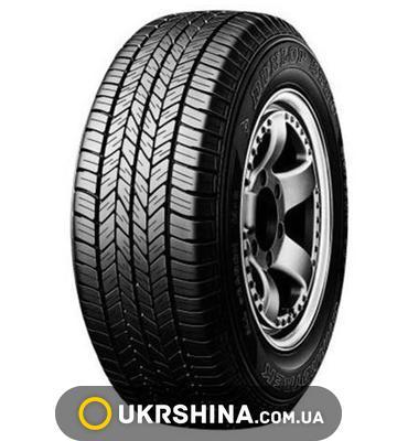 Всесезонные шины Dunlop GrandTrek ST20