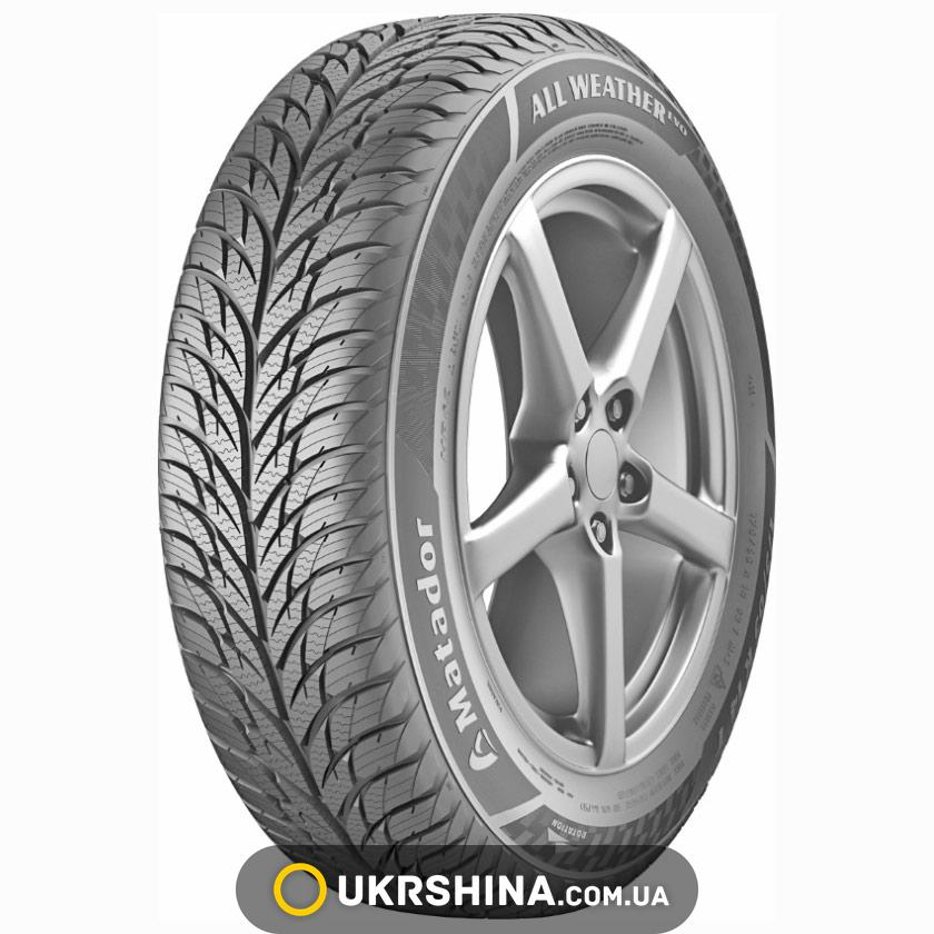 Всесезонные шины Matador MP62 All Weather Evo 205/60 R16 96H XL