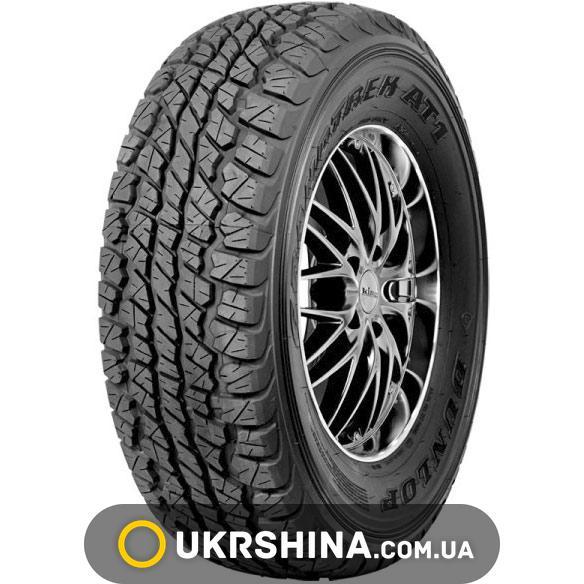 Всесезонные шины Dunlop GrandTrek AT1 265/65 R17 110S
