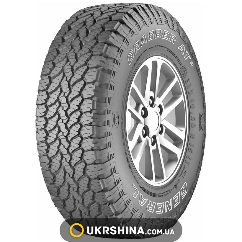 Всесезонные шины General Tire Grabber AT3 265/70 R16 121S
