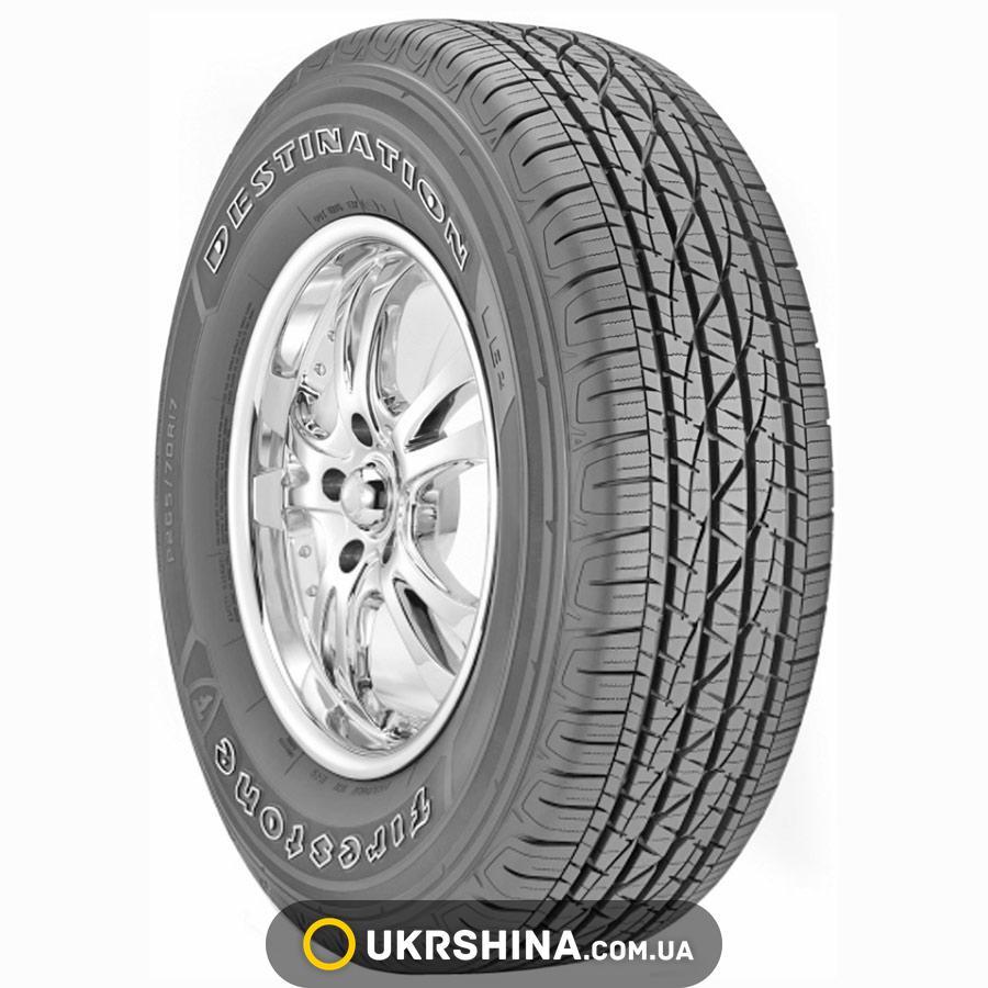 Всесезонные шины Firestone Destination LE 2 215/70 R16 100H