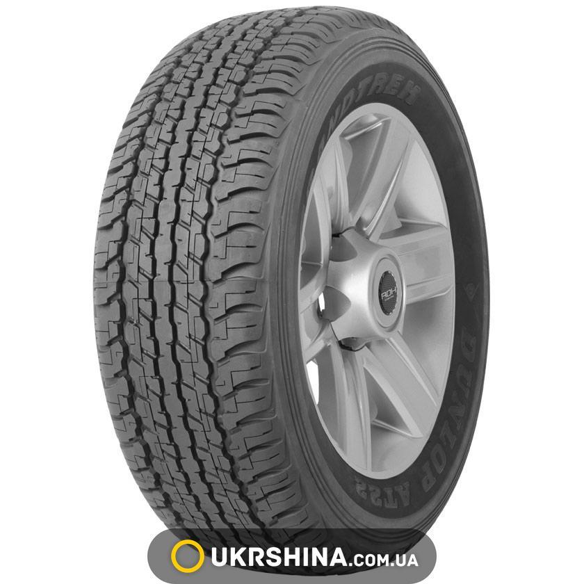 Всесезонные шины Dunlop GrandTrek AT22 265/60 R18 110H