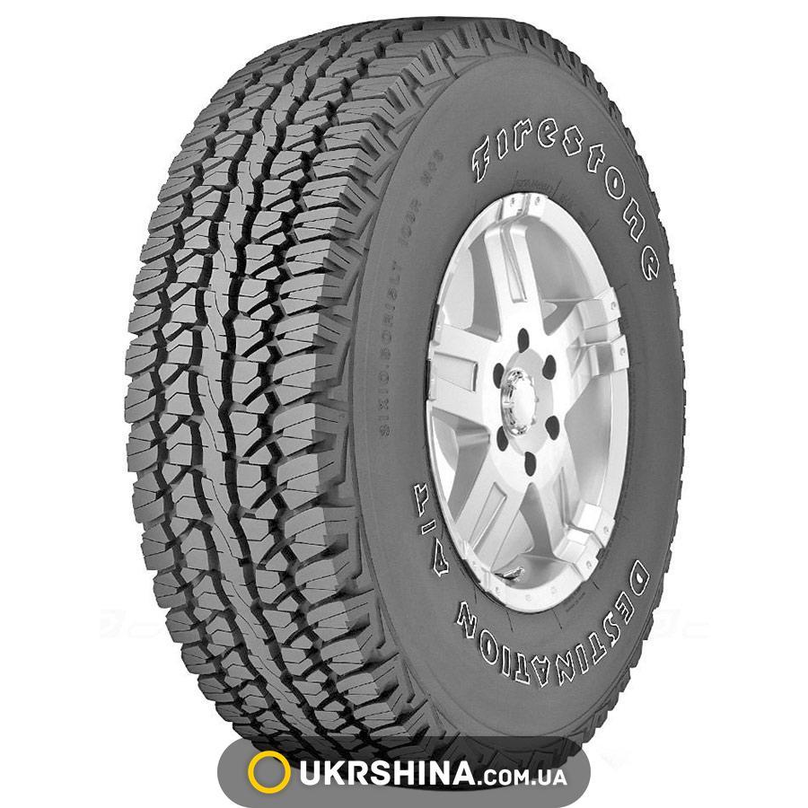 Всесезонные шины Firestone Destination A/T 235/65 R17 104H