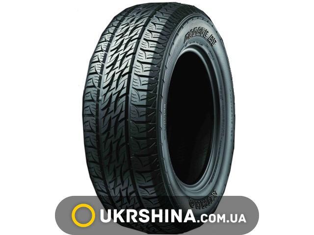Всесезонные шины Kumho Mohave AT KL63 235/85 R16 120/116Q