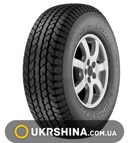 Всесезонные шины Dunlop Radial Rover A/T 265/75 R16 114S