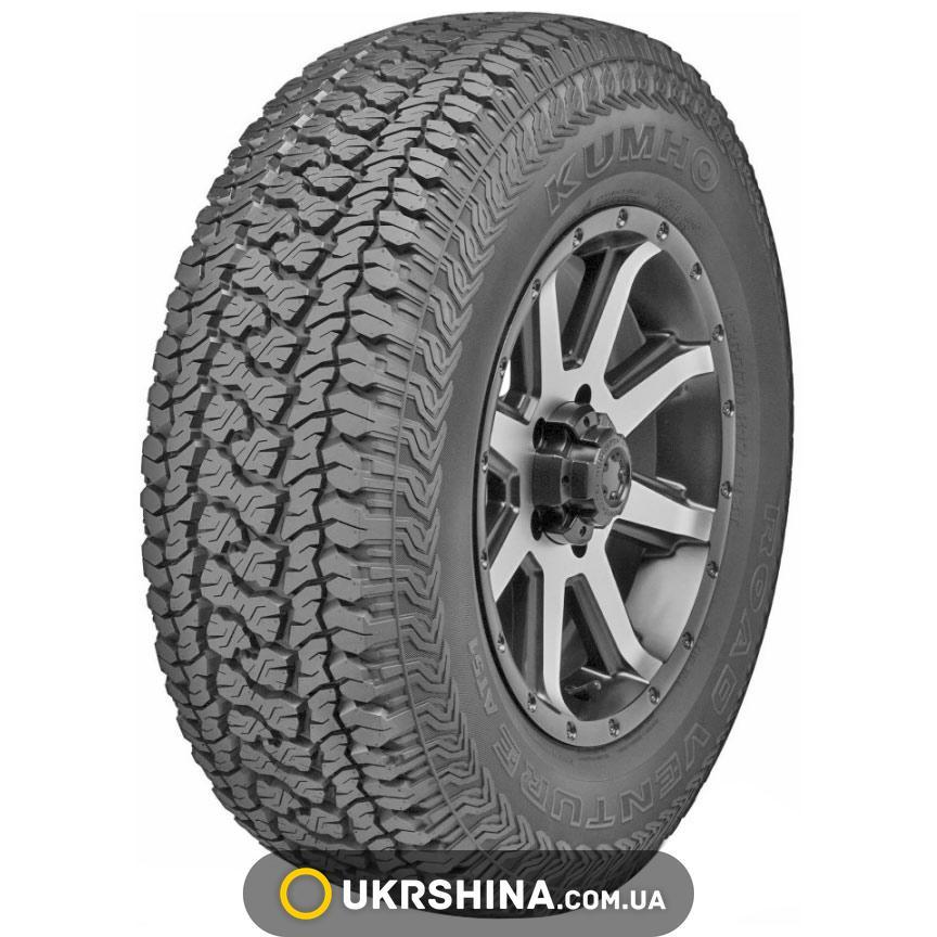 Всесезонные шины Kumho Road Venture AT51 245/70 R16 111T XL
