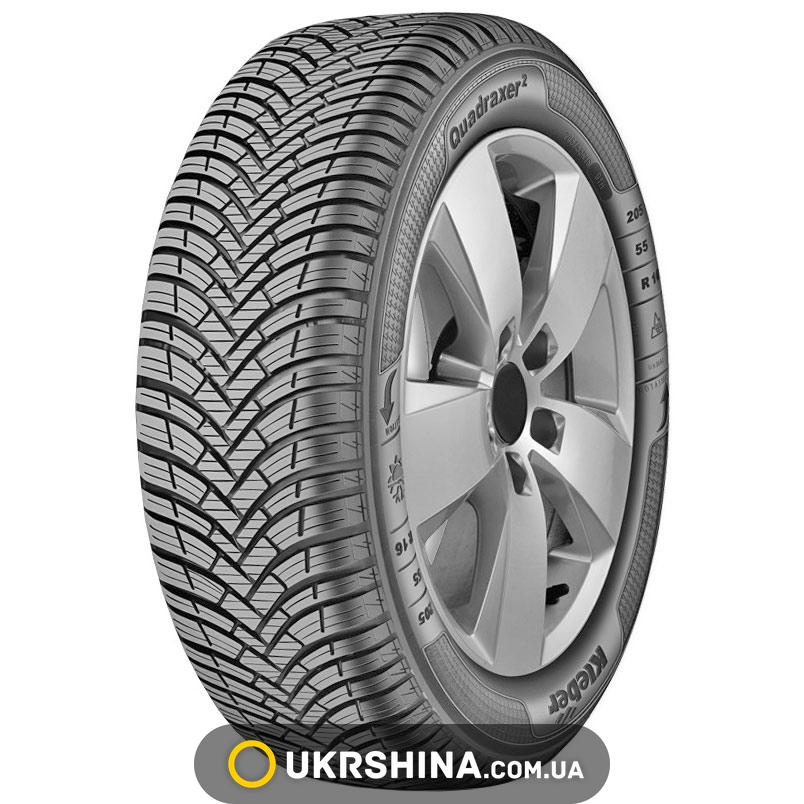 Всесезонные шины Kleber Quadraxer 2 215/55 R17 98V XL