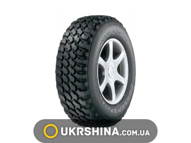Всесезонные шины Dunlop Mud Rover 31/10,5 R15