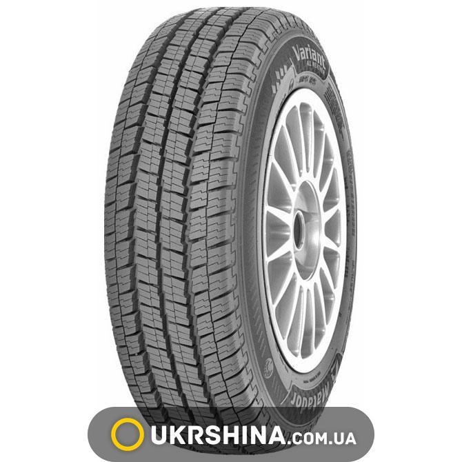 Всесезонные шины Matador MPS-125 165/70 R14C 89/87R
