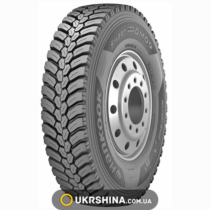 Всесезонные шины Hankook DM09 Smart Work(ведущая) 315/80 R22.5 156/150K