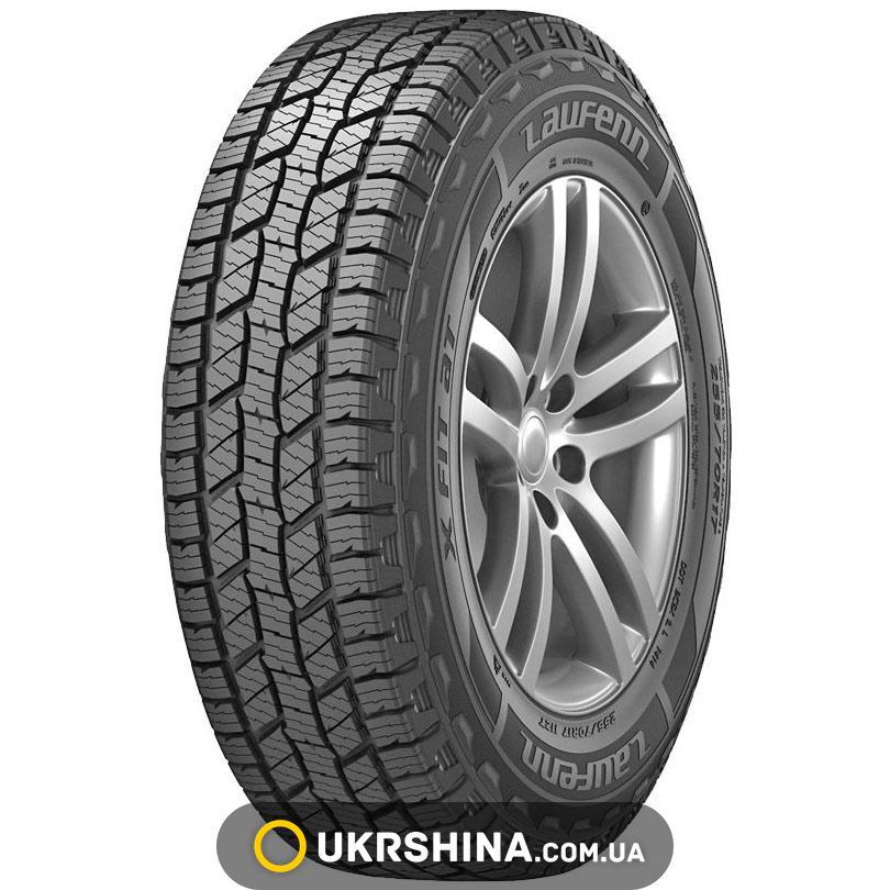 Всесезонные шины Laufenn X-Fit AT LC01 275/65 R18 116T