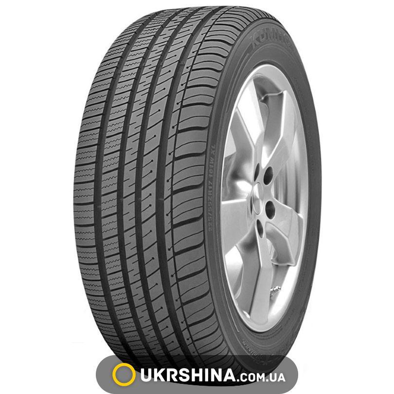 Kumho-Ecsta-LX-Platinum-KU27