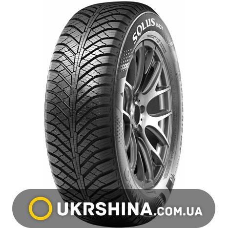 Всесезонные шины Kumho Solus HA31 195/65 R15 91H