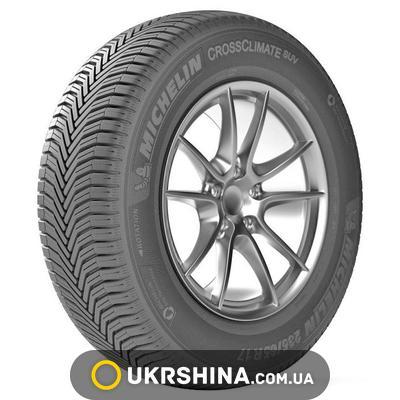 Всесезонные шины Michelin CrossClimate SUV