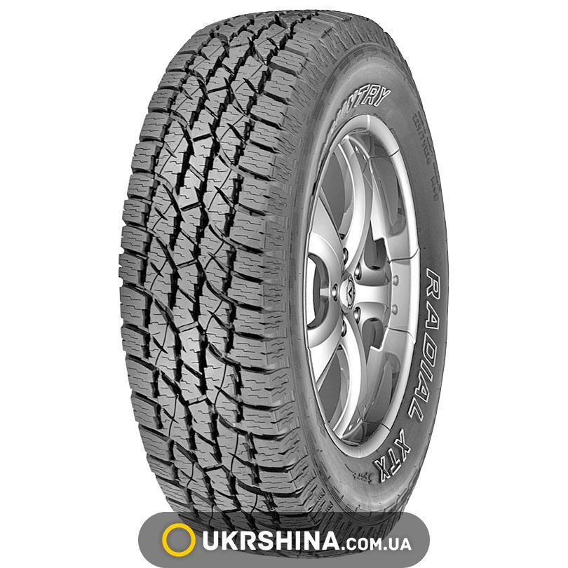 Всесезонные шины Multi-Mile Wild Country Radial XTX 275/55 R20 117S