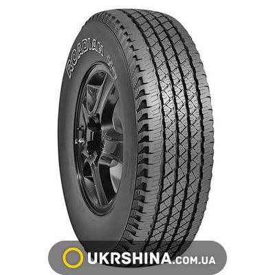 Всесезонные шины Nexen Roadian H/T SUV